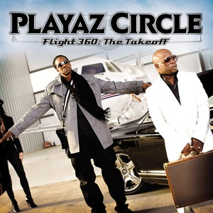 playaz-circle-flight-360